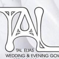 טל אליאס - שמלות כלה וערב