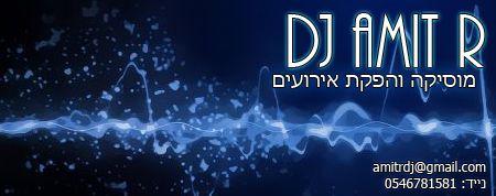 DJ Amit R