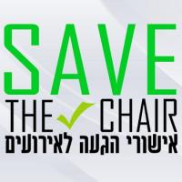 Save The Chair - אישורי הגעה