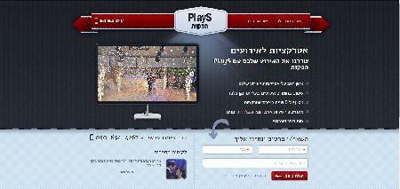 PlayS הפקות