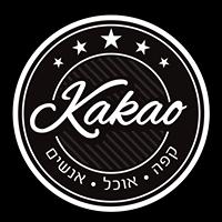 קקאו-רמת ישי