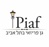 Piaf - פיאף