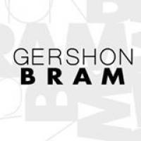 גרשון ברם