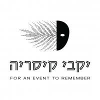 יקבי קיסריה-הגן בקיסריה
