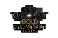 GOLD הפקות אירועים