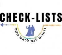 צ׳ק ליסט - אישורי הגעה הושבה וניהול אירועים