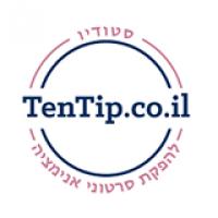 סטודיו Ten Tip להפקת סרטוני אנימציה