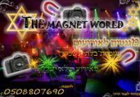 The Magnet World- עולם המגנט