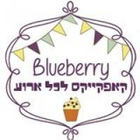 Blueberry- Cupcakes and other party needs by Aviya & Neta