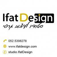 IfatDesign סטודיו לעיצוב גרפי
