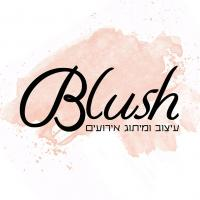 Blush- בלאש עיצוב ומיתוג אירועים