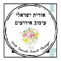 אורית ישראלי עיצוב אירועים