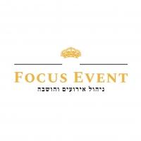 פוקוס איוונט Focus Event
