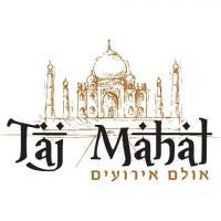 Taj Mahal - טאג' מאהל