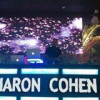 dj שרון כהן