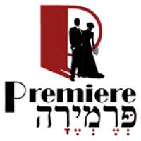 פרמירה PREMIERE