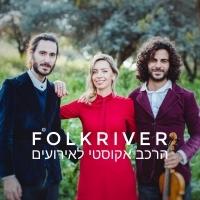 Folkriver  להקת חתונות , להקה לאירועים , להקה לקבלות פנים