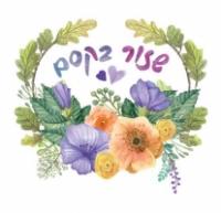 שזור בקסם - שזירת תכשיטי פרחים באירועים