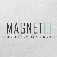 Magnetli- מגנטלי - מגנטים איכותיים לאירועים