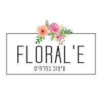 פלורהלה-ליטל בלס