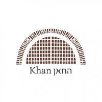 תיאטרון החאן הירושלמי