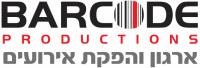 barcode production