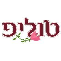 טוליפ משלוחי פרחים בתל אביב