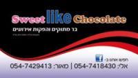בר מתוקים והפקות אירועים-sweet like chocolate