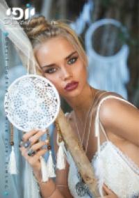 הודיה עקרב | Hodaya HB Hair & Makeup