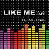 like me djs