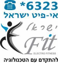 E-Fit Israel