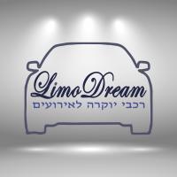 LimoDream-שרותי לימוזינה-לימודרים