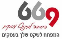 669 - ניהול כספים