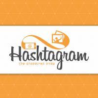 Hashtagram - עמדת אינסטגרם ומגנטים פולארויד לאירועים