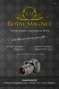 ROYAL MAGNET