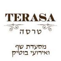 מסעדת טרסה