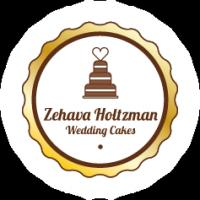 זהבה הולצמן-עוגות חתונה