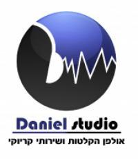 אולפני דניאל