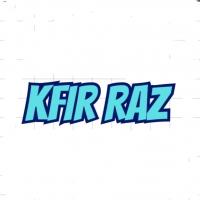 מסטיקה תקליטנים | Mastika Dj's