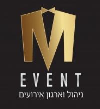 M-event ניהול וארגון אירועים