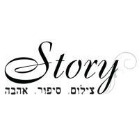 Story צילום סיפור אהבה