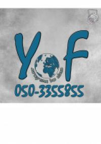 yf הפקות ואטרקציות