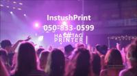 אינסטוש פרינט - InstushPrint