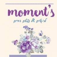 moment׳s