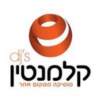 קלמנטין דיג׳ייז | Clemantin DJ's