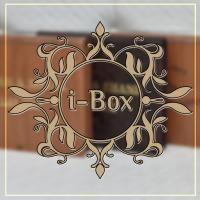 i-Box קופסאות לטבעות נישואין בהתאמה אישית