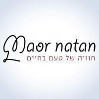 מאור נתן - קייטרינג שף לאירועים