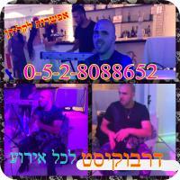 דותן מרדכי - נגן דרבוקה