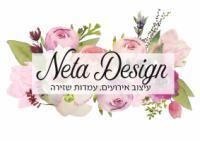neta design - נטע דיזיין