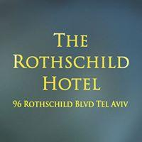 מלון רוטשילד